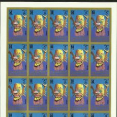 Sellos: UMM AL QIWAIN 1971 HOJA BLOQUE TEAMATICA ARTE - USOS Y COSTUMBRES- MASCARA DE BORNEO- MASCARAS. Lote 45048301
