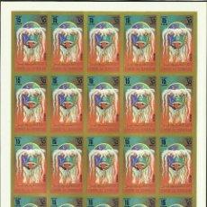 Sellos: UMM AL QIWAIN 1971 HOJA BLOQUE TEMATICA ARTE - USOS Y COSTUMBRES- MASCARA DE MEXICO- MASCARAS. Lote 45048433