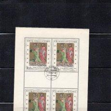 Sellos: CHECOSLOVAQUIA - AÑO 1967 Nº YVERT 1605 EN HOJA BLOQUE DE 4 VALORES - USADOS. Lote 46837536