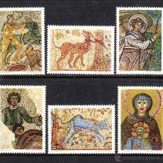 Sellos: YUGOSLAVIA 1263/68** - AÑO 1970 - ARQUEOLOGIA - MOSAICOS. Lote 222251360