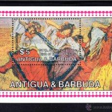 Sellos - BARBUDA HB 83** - AÑO 1984 - PINTURA - 150º ANIVERSARIO DEL NACIMIENTO DEL PINTOR EDGAR DEGAS - 47246677