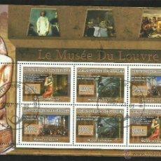 Sellos: REPUBLICA CENTROAFRICANA 2007 HOJA BLOQUE SELLOS PINTURA- MUSEO DE LOUVRE- ARTE EGIPCIO- VERONESE. Lote 47552813