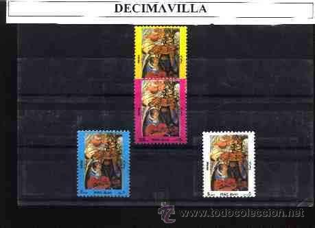 IRAK, 1314A/14D, PINTURA, ALTO VALOR (Sellos - Temáticas - Arte)