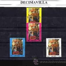 Sellos: IRAK, 1314A/14D, PINTURA, ALTO VALOR. Lote 48161551