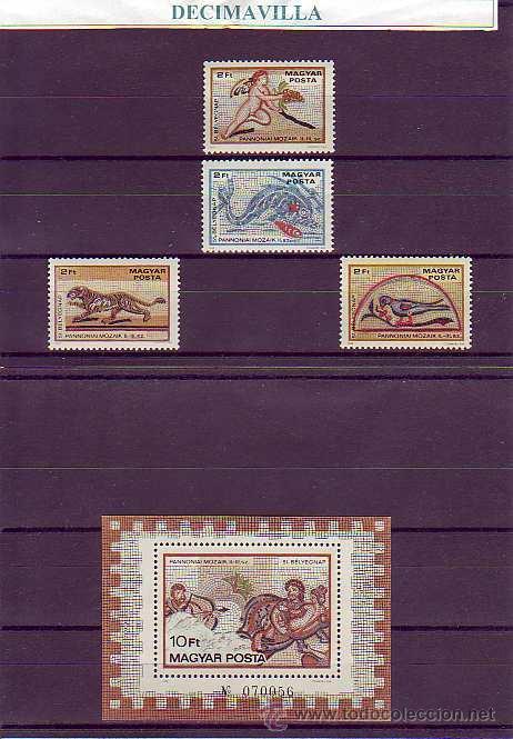 HUNGRIA, ARTE, MOSAICOS, 1978, 2625/28 + H.B. 138, OTEM138 (Sellos - Temáticas - Arte)