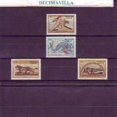 Sellos: HUNGRIA, ARTE, MOSAICOS, 1978, 2625/28 + H.B. 138, OTEM138. Lote 48274302