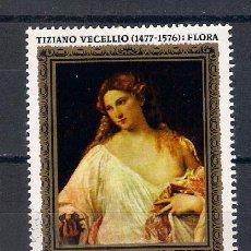 Timbres: TIZIANO, VECELLIO (1477-1576) PINTOR VENECIANO. HUNGRÍA. SELLO AÑO 1976. Lote 48295996