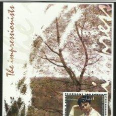 Sellos: AFGANISTAN 2001 HOJA BLOQUE PINTURA- ARTE PINTOR IMPRESIONISTA JEAN BAPTISTE COROT- IMPRESIONISMO . Lote 48865634