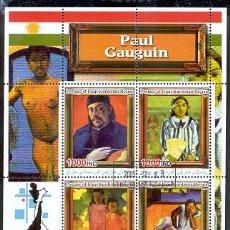 Sellos: KURDISTAN 2005 HB SELLOS MUNDIAL AJEDREZ SAN LUIS ARGENTINA 2005 IMPRESIONISTA GAUGUIN IMPRESIONISMO. Lote 49086425