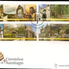 Selos: PORTUGAL & FDC CAMINHOS DE SANTIAGO, CATEDRAL DE SÃO TIAGO DE COMPOSTELA 2015 . Lote 50210241