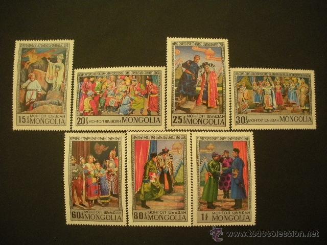 MONGOLIA 1973 IVERT 703/09 *** OPERAS Y PIEZAS DE TEATRO - ARTE (Sellos - Temáticas - Arte)