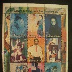 Sellos: R. GUINEA 1998 IVERT 1355/63 *** 25º ANIVERSARIO DE LA MUERTE DE PABLO PICASSO - PINTURA. Lote 50935126