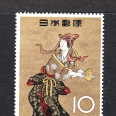 Sellos: JAPON 708** - AÑO 1962 - PINTURA JAPONESA - OBRA DE NAGANOBU KANO. Lote 50939760