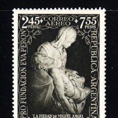 Sellos: ARGENTINA AÉREO 41** - AÑO 1951 - ARTE - ESCULTURA - LA PIEDAD DE MIGUEL ÁNGEL. Lote 51040466
