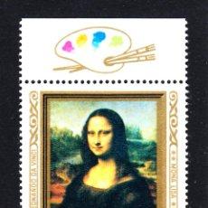 Selos: HUNGRÍA 2364** - AÑO 1974 - PINTURA - LA GIOCONDA - LEONARDO DA VINCI. Lote 51287647