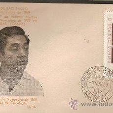 Sellos: BRASIL & FDC X BIENAL, ALDEMIR MARTINS, EL PESCADO, INGAZEIRAS, CEARÁ, SÃO PAULO, 1969 (1). Lote 52894614