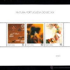 Sellos: PORTUGAL HB 71** - AÑO 1990 - PINTURA PORTUGUESA DEL SIGLO XX. Lote 126736812