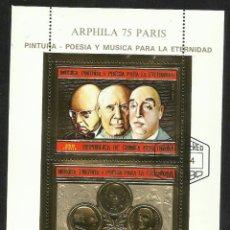 Sellos: GUINEA ECUATORIAL 1975 HOJA BLOQUE POETA PABLO NERUDA- PINTOR PABLO NERUDA- MUSICO PAUL CASALS. Lote 102222922