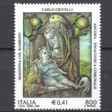 Sellos: ITALIA 2445** - AÑO 2000 - PINTURA - OBRA DE CARLO CRIVELLI - PATRIMONIO ARTÍSTICO ITALIANO. Lote 177433414