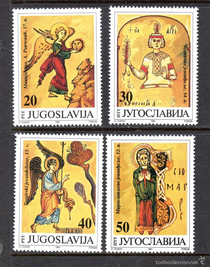 YUGOSLAVIA 2378/81** - AÑO 1991 - PINTURA RELIGIOSA - MINIATURAS (Sellos - Temáticas - Arte)