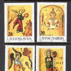 Sellos: YUGOSLAVIA 2378/81** - AÑO 1991 - PINTURA RELIGIOSA - MINIATURAS. Lote 198167353