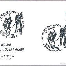 Sellos: LITERATURA - 400 AÑOS DON QUIJOTE DE LA MANCHA - CERVANTES. CLUJ NAPOCA 2005. Lote 58263176