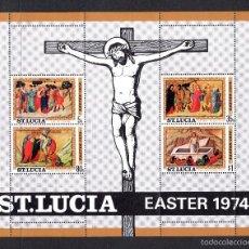 Sellos: SANTA LUCIA HB 2** - AÑO 1974 - PINTURA RELIGIOSA - OBRAS DE UGOLINO DE SIENNA - PASCUA. Lote 177433453