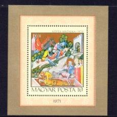 Sellos: HUNGRÍA HB 90** - AÑO 1971 - ARTE - MINIATURA DE LA CRONICA KREPES. Lote 177433543