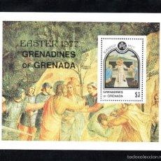 Sellos: GRANADA GRANADINAS HB 27** - AÑO 1977 - PINTURA RELIGIOSA - OBRA DE FRA ANGÉLICO - PASCUA. Lote 177433578
