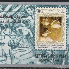 Sellos: ARABIA DEL SUR, UPPERYAIA, DEGAS, NUEVO *** EN HOJA BLOQUE. Lote 60796795
