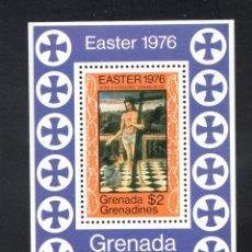 Sellos: GRANADA GRANADINAS HB 20** - AÑO 1976 - PINTURA RELIGIOSA - OBRA DE BELLINI - PASCUA. Lote 60973223
