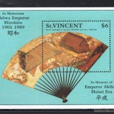 Sellos: SAN VICENTE HB 56** - AÑO 1989 - PINTURA JAPONESA - OBRA DE SOTATSU. Lote 61301423