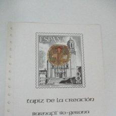 Sellos: HOJA ÁLBUM - SELLO TAPIZ DE LA CREACIÓN - BARNAFIL 80 - GERONA - GIRONA, 25 OCTUBRE, 2 NOVIEMBRE. Lote 82385076