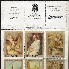 Sellos: 6 SELLOS * ALPE * SERIE PINTORES FAMOSOS, ESCUELA ITALIANA * 1976. Lote 83205712