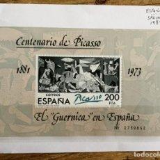 Sellos: SELLO EL GUERNICA CENTENARIO DE PICASSO. Lote 87019652