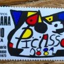 Sellos: SELLO CENTENARIO DE PICASSO. Lote 87019940