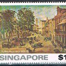 Sellos: SINGAPUR 259, PINTURAS DEL MUSEO NACIONAL, NUEVO ***. Lote 88791700