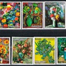 Sellos: PARAGUAY 2119/25, FLORES, CUADROS DE RENOIR, MONET, VAN GOGH, CEZANNE..., NUEVO ***. Lote 89593160