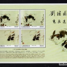 Sellos: LIBERIA HB 208A** - AÑO 1999 - PINTURA - OBRA DE LIU JIYOU - AÑO LUNAR CHINO DE LA LIEBRE. Lote 93732880