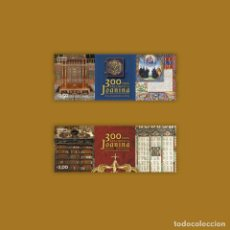 Sellos: PORTUGAL ** & 300 AÑOS DE LA BIBLIOTECA JOANINA, UNIVERSIDAD DE COIMBRA 2017 (3422). Lote 206148707