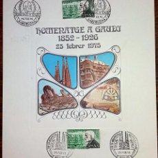 Sellos: HOMENAJE COLEGIO ARQUITECTOS Y CIRCULO FILATELICO A ANTº GAUDI 25/2/1975 . Lote 100176611