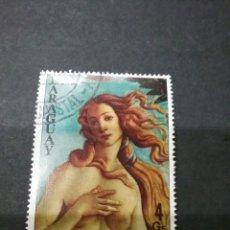 Sellos: SELLOS DE PARAGUAY MATASELLADOS. 1978. PINTURAS. VENUS. ARTE. BOTTICELLI. MUJER.. Lote 105315524