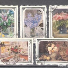 Sellos: RUSIA (URSS) Nº 4612/4616º LAS FLORES EN LA PINTURA RUSA. SERIE COMPLETA. Lote 245178810