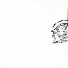 Sellos: 1997. SPAIN. ALAIOR, MENORCA. MATASELLOS/POSTMARK. EXPOSICIÓN FILATÉLICA. MÚSICA. MUSIC.. Lote 107537587