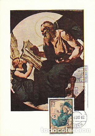 EDIFIL 2210, EDUARDO ROSALES: EL EVANGELISTA SAN MARCOS, TARJETA MAXIMA DE PRIMER DIA DE 29-9-1974 (Sellos - Temáticas - Arte)