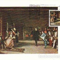 Sellos: EDIFIL 2207, EDUARDO ROSALES: PRESENTACIÓN DE DON JUAN DE AUSTRIA, TARJETA MAXIMA 29-9-1974. Lote 107582459