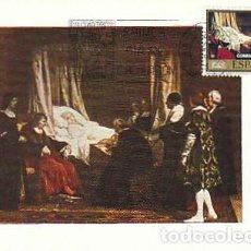 Sellos: EDIFIL 2205, EDUARDO ROSALES: TESTAMENTO DE ISABEL LA CATOLICA, TARJETA MAXIMA 29-9-1974. Lote 107582563