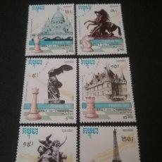 Sellos: SELLOS DE KAMPUCHEA (CAMBOYA) MTDOS. 1990. AJEDRES. CAMPEONATO. CASTILLO. EIFFEL. CABALLO. ESCULTU. Lote 110697523