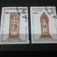 Sellos: SELLOS DE KAMPUCHEA (CAMBOYA) MTDOS. 2000. TALLAS. CULTURA. MARFIL. MADERA. ARTESANIA. JEMES. Lote 110745602