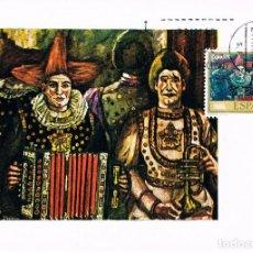 Sellos: EDIFIL 2077, SOLANA: PAYASOS DE CIRCO, TARJETA MAXIMA DE PRIMER DÍA DE 24-3-1972. Lote 238458015